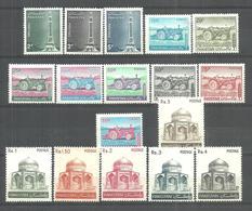PAKISTAN DEFINITIVE STAMPS SET 1978 TRACTOR , MAKLI TOMB SERIES ARABIC GUM MNH - Unused Stamps