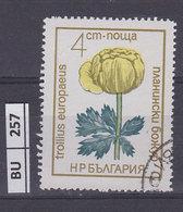 BULGARIA   1972fiori  4 St Usato - Gebraucht
