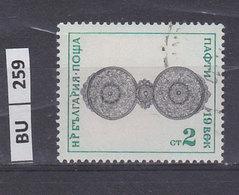 BULGARIA   1972arte Popolare 2 St Usato - Gebraucht
