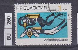 BULGARIA   1973  Esplorazioni Subacquee 1 St Usato - Gebraucht