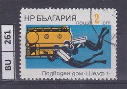 BULGARIA   1973esplorazioni Subacquee 2 St Usato - Gebraucht
