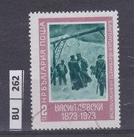 BULGARIA   1973Vasil Levski 2 St Usato - Gebraucht