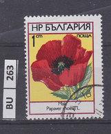 BULGARIA   1973fiori 1 St Usato - Gebraucht
