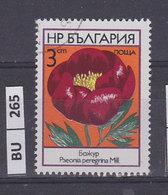 BULGARIA   1973fiori 3 St Usato - Gebraucht