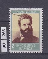 BULGARIA   1973Hristo Botev 2 St Usato - Gebraucht