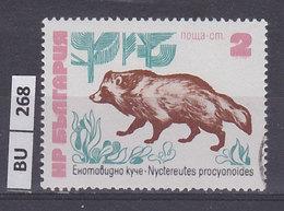 BULGARIA   1973animali 2 St Usato - Gebraucht