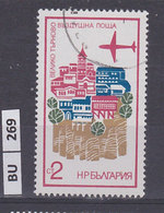 BULGARIA   1973posta Aerea 2 St Usato - Gebraucht