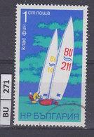 BULGARIA   1973vela  1 St Usato - Gebraucht