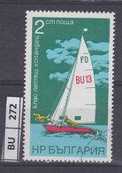 BULGARIA   1973vela 2 St Usato - Gebraucht