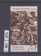 BULGARIA   1974arte Popolare 1 St Usato - Gebraucht