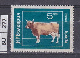 BULGARIA1974animali Domestici 5 St Usato - Gebraucht