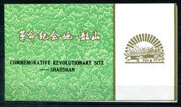 6957 - VR CHINA - 1309-1312 Mit Ersttagsstempel Im Folder -- With First Day Cancellation - 1949 - ... République Populaire