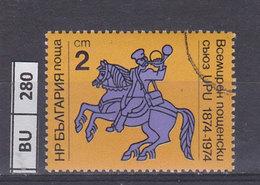 BULGARIA   1974UPU 2 St Usato - Gebraucht