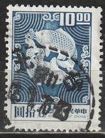 Taiwan (Repubblica Della Cina) 1974: Double Carp - Animali Stilizzati   Pesci - 1945-... República De China