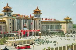 PAISAJE DE PEKIN. LA ESTACION DE PEKIN. ED LENGUAS EXTRANJERAS. CIRCA 1980's- BLEUP - China