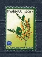 MYANMAR BIRMA BURMA 2017 50th ANNIVERSARY Of ASEAN MNH - Myanmar (Burma 1948-...)