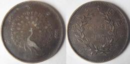 Birmanie Burma Myan Ma Myanmar 1 Kyat Rupee Roupie 1852 - 1853 Argent, Argento, Silver, Silber, Plata - Myanmar