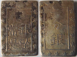Japon Japan 1 Bu Ou Ichibu Argent 1859 - 1868 Silver, Silber, Argento, Plata - Japan