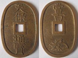 Japon Japan 100 Mon Type 1835-1870 - Japan
