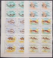Lebanon Liban 1968 Fish Airmail Set In MNH Corner  Block Of 4 - Lebanon