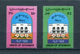 MYANMAR BIRMA BURMA 1995 Mi # 328 - 329 75th Anniversary University Of Yangon (Rangoon) MNH - Myanmar (Burma 1948-...)