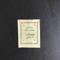 ◆◆IRÁN 1906 3c - Iran