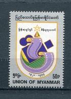MYANMAR BIRMA BURMA 1995 Mi # 326 60th Anniversary Myanmar Motion Pictures MNH - Myanmar (Burma 1948-...)