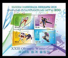 Kyrgyzstan 2018 Mih. 919/22 (Bl.90) Olympic Winter Games In Pyeongchang. Figure Skating. Ice Hockey. Snowboard MNH ** - Kyrgyzstan