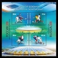 Kyrgyzstan 2018 Mih. 925/28 (Bl.91) Football. FIFA World Cup In Russia MNH ** - Kyrgyzstan