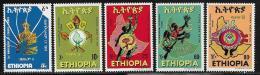Ethiopia, Scott # 849-53 MNH 3rd Revolution Anniv. 1977 - Ethiopia