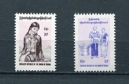 MYANMAR BIRMA BURMA 1974 Mi # 245 - 246 Tribal Woman, Man And Woman MNH - Myanmar (Burma 1948-...)