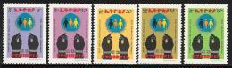 Ethiopia, Scott #906-10 MNH Set Anti-Apartheid Year, 1978 - Ethiopia