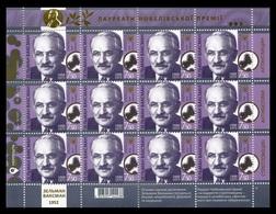 Ukraine 2018 Mih. 1704 Medicine. Nobel Laureate Selman Waksman (M/S) MNH ** - Ukraine