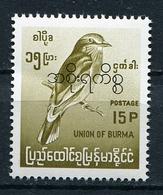 MYANMAR BIRMA BURMA 1968 Mi # D 99 BIRDS OVERPRINT MNH - Myanmar (Burma 1948-...)