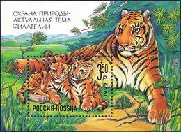 Russia, 1992, Mi. 223 (bl. 1), Y&T 220, Sc. B185, SG 6314, Tiger, MNH - Blocks & Sheetlets & Panes