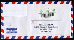 SAUDI ARABIA Postal History Cover, Registered From SAIHAT AAJARASH, Used 12.7.2018 - Saudi Arabia