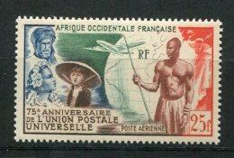 7796  A.O.F    PA 15 **  75é Anniversaire De L'Union Postale Universelle ( U.P.U )  1949    TB - A.O.F. (1934-1959)