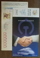 Electric Locomotive Train,handshake,Bond Of Cooperation,China 2002 Changchun Railway Bureau Advert Pre-stamped Card - Treinen