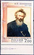 Russia, 2007, Mi. 1392С, The 175th Anniv. Of Shishkin, A Painter, Perf. 13,5, MNH - 1992-.... Federazione