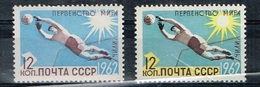 Russia.1962 World Cup.Soccer.Football.Fussball.Colour Variety.Missing Yellow.MNH.RRRR - Copa Mundial