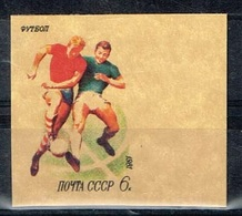 Russia.1981 Soccer.Football.Fussball.Colour Proof.Cardboad.MNH.RRRR - Equipos Famosos