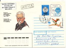 Belarus Uprated Postal Stationery Sent To Denmark 25-4-1997 - Belarus