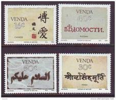 D11053 Venda 1988 South Africa CHINESE RUSSIAN ARABIC HINDI History Writing MNH Set- Afrique Du Sud Afrika RSA Sudafrika - Venda