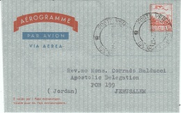 Aerogramma Italia 1963 L. 110 Per Gerusalemme - 6. 1946-.. Republic