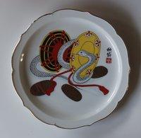Japanese Decorative Plate - Ceramics & Pottery