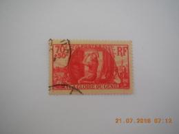 Sevios / France / Stamp **, *, (*) Or Used - France