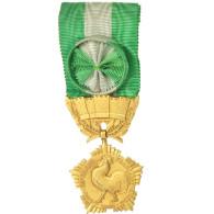 France, Collectivités Locales, Médaille, Excellent Quality, Crouzat, Gilt - Army & War