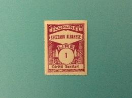 ITALIA REGNO MARCA DA BOLLO COMUNALE NUOVA MNH** 1 LIRE CON FASCI DIRITTI SANITARI STEMPELMARKE FISCAUX REVENUE TAX - Revenue Stamps