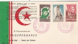 Tunisie FDC 1958 - Yvert  Série 451 à 453 Anniversaire Indépendance - Tunisia