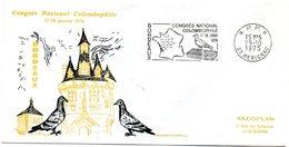 OISEAU + PIGEON = 33 MERIGNAC 1975 = FLAMME PP = SECAP Illustrée ' CONGRES COLOMBOPHILE ' - Marcophilie (Lettres)